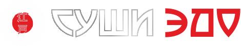 sushi_edo_logo